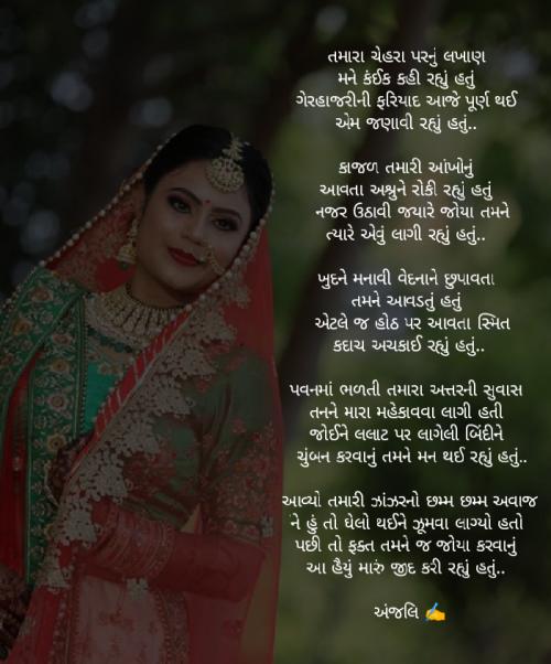 Post by Patel Anjali on 01-Feb-2021 10:38pm