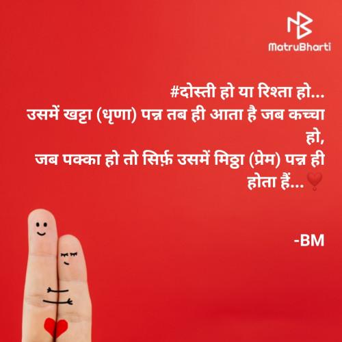 Post by Bhavisha Mungapara on 02-Feb-2021 06:29pm