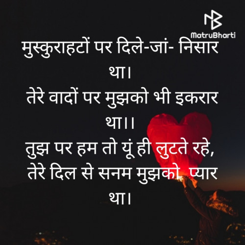 Post by Namita Gupta on 03-Feb-2021 02:34am