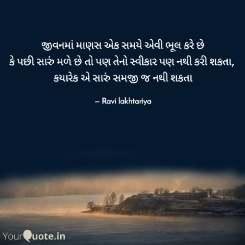 Post by Ravi on 03-Feb-2021 05:44pm