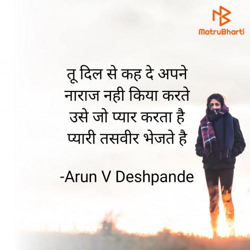 Post by Arun V Deshpande on 04-Feb-2021 07:51pm