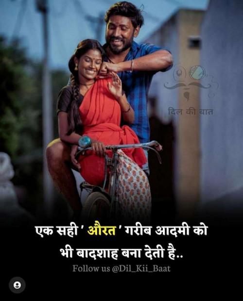 Post by Hardik Rajput on 05-Feb-2021 12:44pm