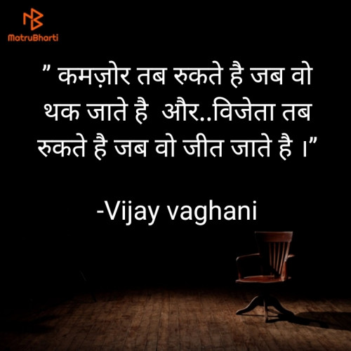 Post by Vijay vaghani on 05-Feb-2021 08:59pm