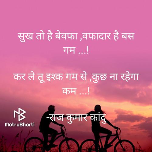 Post by राज कुमार कांदु on 06-Feb-2021 12:31am