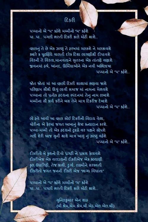 Post by Sunil N Shah on 06-Feb-2021 04:40am