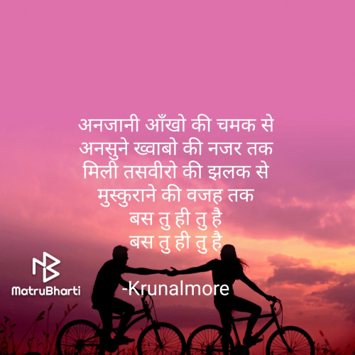 Post by Krunalmore on 06-Feb-2021 12:04pm