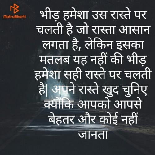 Post by Anil Rabari on 06-Feb-2021 12:17pm