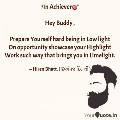 Post by Hiren Bhatt on 06-Feb-2021 01:43pm
