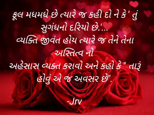 Post by Jrv on 07-Feb-2021 01:07pm