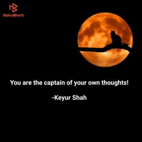 Post by Keyur Shah on 07-Feb-2021 01:09pm