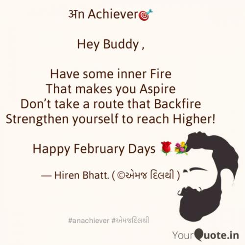 Post by Hiren Bhatt on 07-Feb-2021 07:18pm