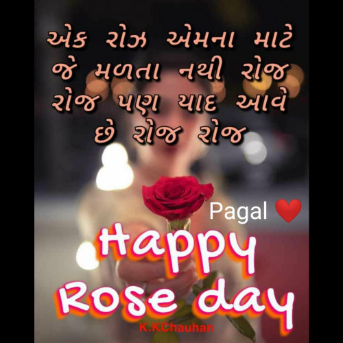 Post by Pagal on 07-Feb-2021 08:24pm