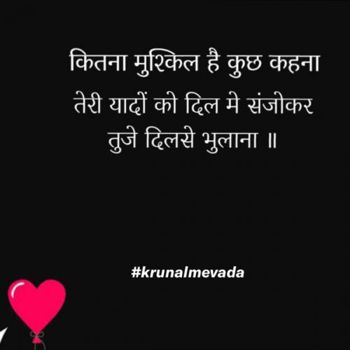 Post by Krunal Mevada on 08-Feb-2021 11:56pm
