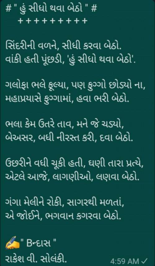 Post by Rakesh Solanki on 09-Feb-2021 05:00am