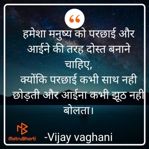 Post by Vijay vaghani on 09-Feb-2021 08:59am