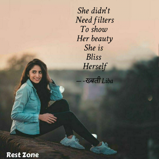 English Quotes by Hemali : 111658157