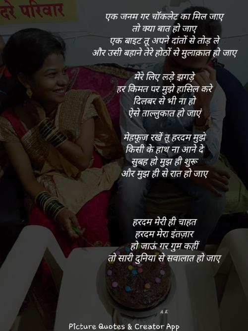 Post by Amar Kamble on 09-Feb-2021 05:39pm