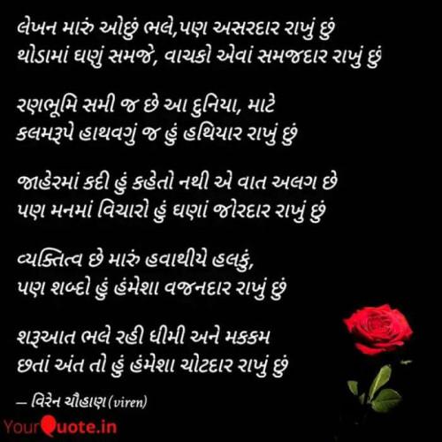 Post by કાળુભાઇ ચૌધરી on 09-Feb-2021 05:41pm