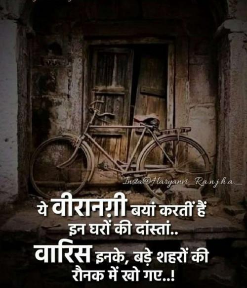 Post by Hardik Rajput on 10-Feb-2021 07:52am