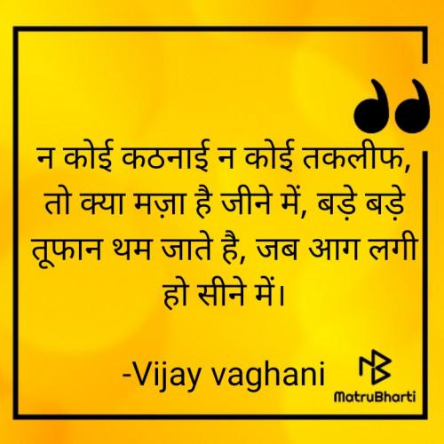Post by Vijay vaghani on 10-Feb-2021 10:19am