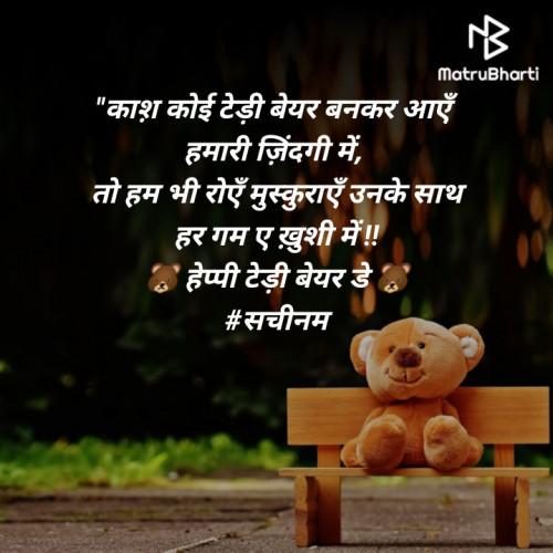 Post by Sachinam786 on 10-Feb-2021 11:43am