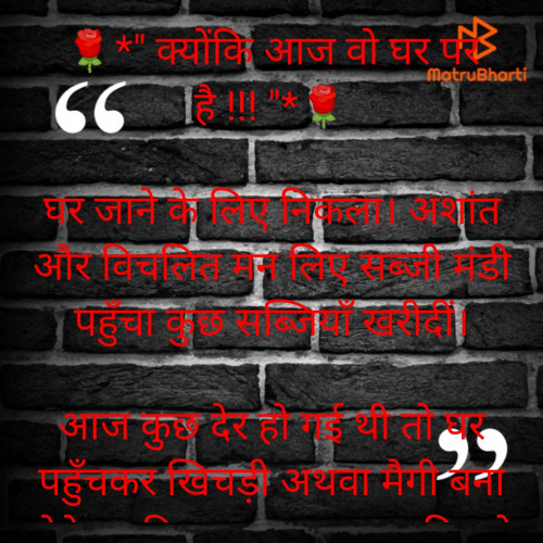 Post by Bharti on 10-Feb-2021 06:01pm