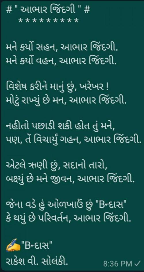 Post by Rakesh Solanki on 10-Feb-2021 08:37pm