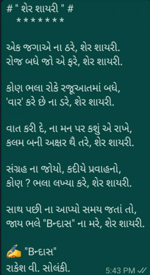 Post by Rakesh Solanki on 11-Feb-2021 05:44pm