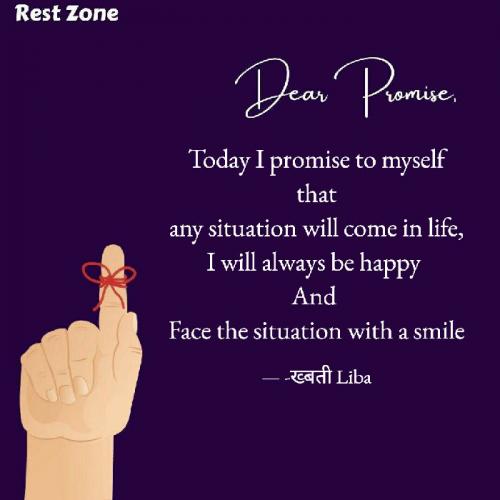 Post by Hemali on 11-Feb-2021 08:56pm