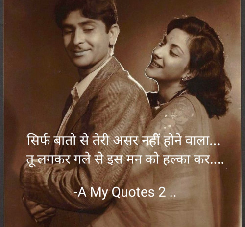 Post by A My Quotes 2 .. on 12-Feb-2021 09:40am