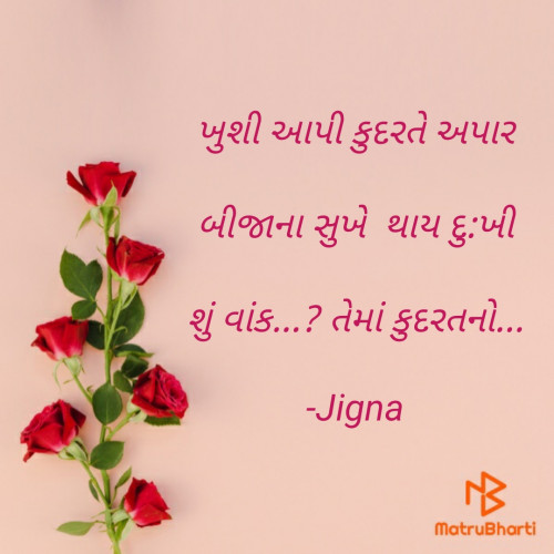 Post by Jigna on 12-Feb-2021 12:41pm