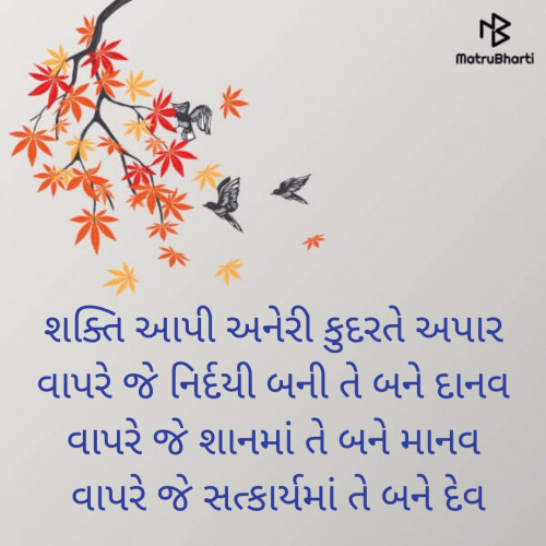 Post by Jigna on 12-Feb-2021 12:52pm