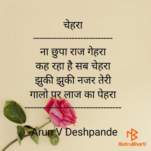 Post by Arun V Deshpande on 12-Feb-2021 08:44pm