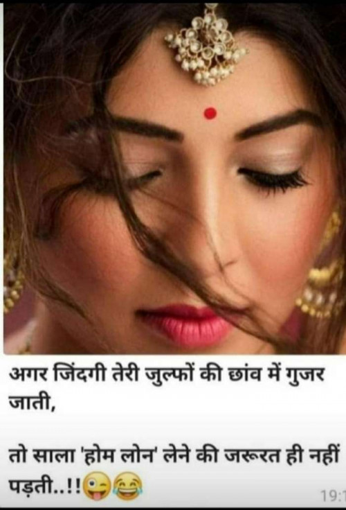 Post by Jay Chauhan on 12-Feb-2021 09:21pm