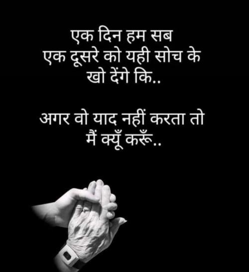 Post by Dhiren Gajjar on 13-Feb-2021 07:45am