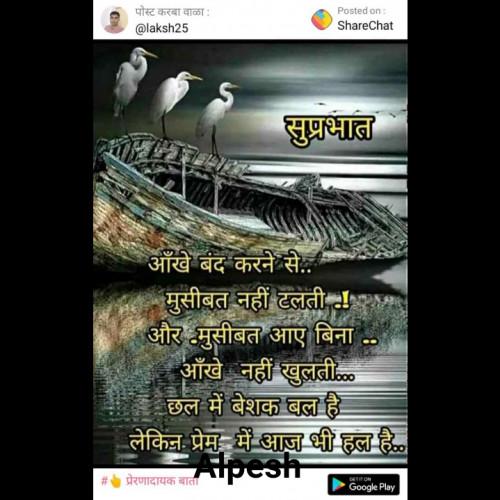 Post by Alpesh on 13-Feb-2021 07:45am