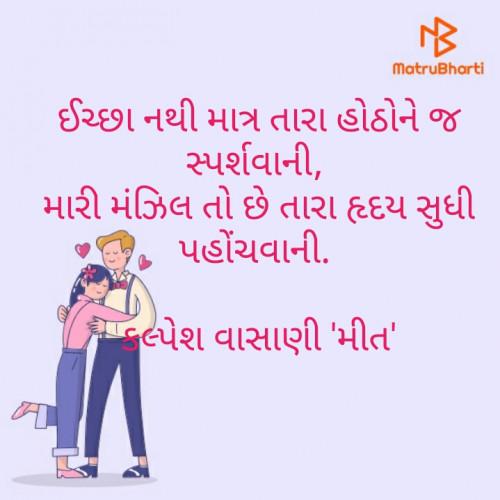 Post by Vasani Kalpesh on 13-Feb-2021 07:51am