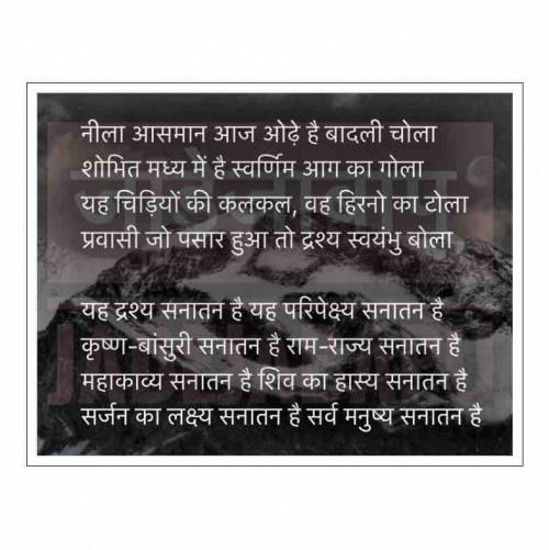 Post by Bhagirathsinh Jadeja on 13-Feb-2021 12:14pm