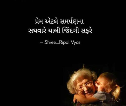 Post by Shree...Ripal Vyas on 14-Feb-2021 01:34am