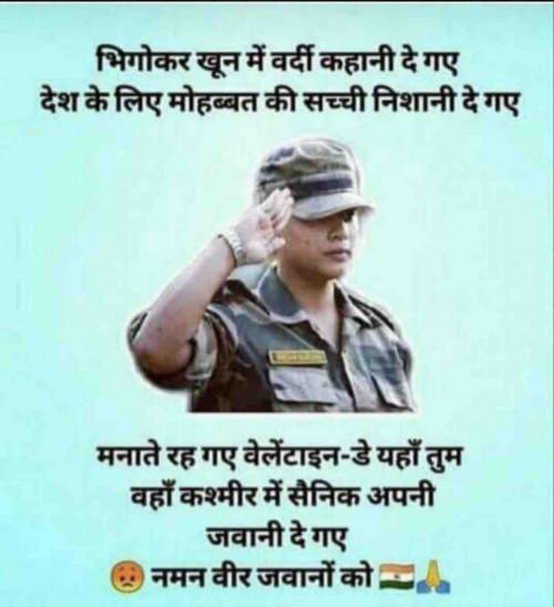 Post by Jaypal AhiRaNa on 14-Feb-2021 10:33am