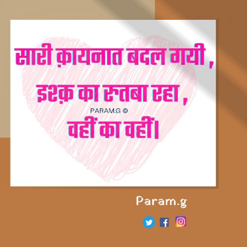 Post by Param Garvaliya on 14-Feb-2021 12:42pm