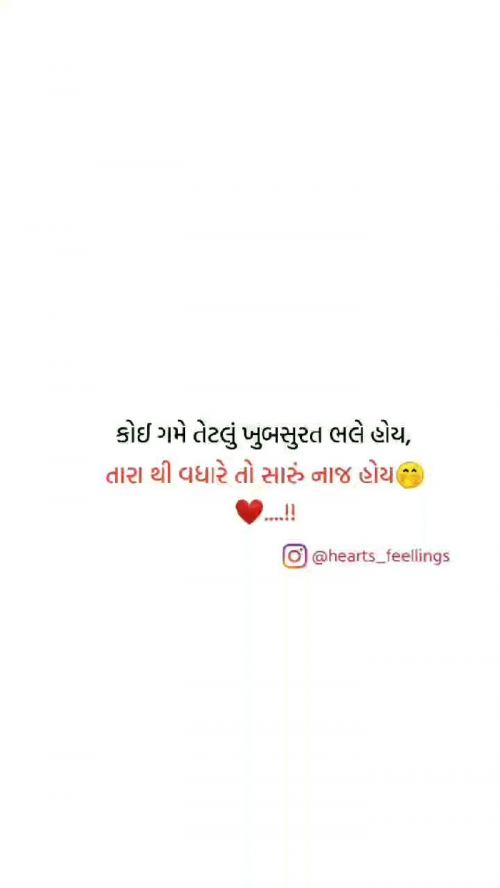 Post by Archna Patell on 14-Feb-2021 12:42pm