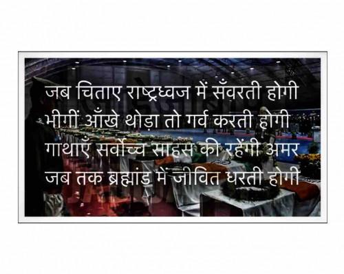 Post by Bhagirathsinh Jadeja on 14-Feb-2021 04:15pm
