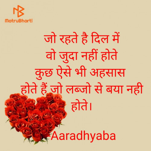 Post by Aaradhyaba on 14-Feb-2021 06:23pm