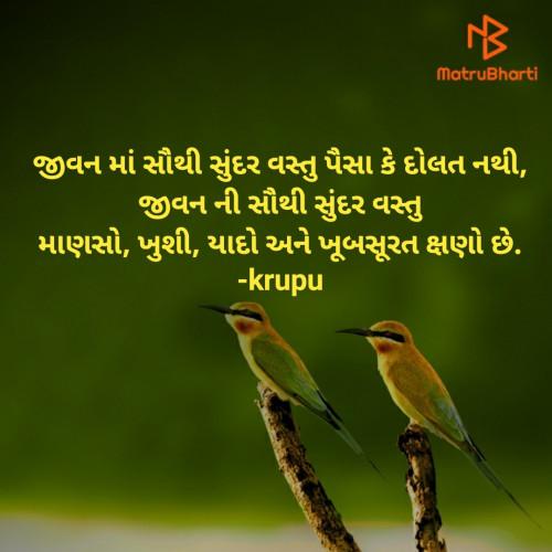 Post by Krupali on 14-Feb-2021 10:32pm
