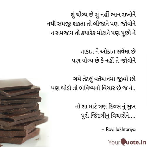 Post by Ravi on 14-Feb-2021 10:40pm