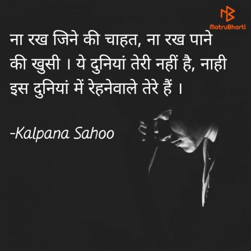 Post by Kalpana Sahoo on 15-Feb-2021 06:12am