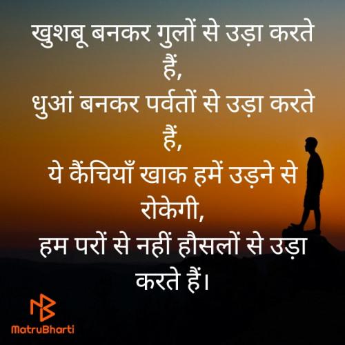 Post by Vijay vaghani on 15-Feb-2021 08:57am