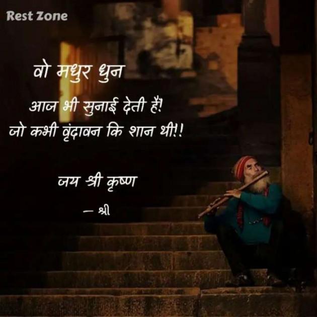 Gujarati Whatsapp-Status by Gor Dimpal Manish : 111661557
