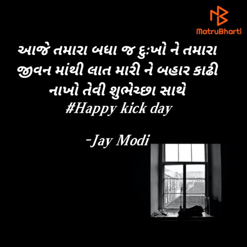 Post by Jay Modi on 16-Feb-2021 10:23am